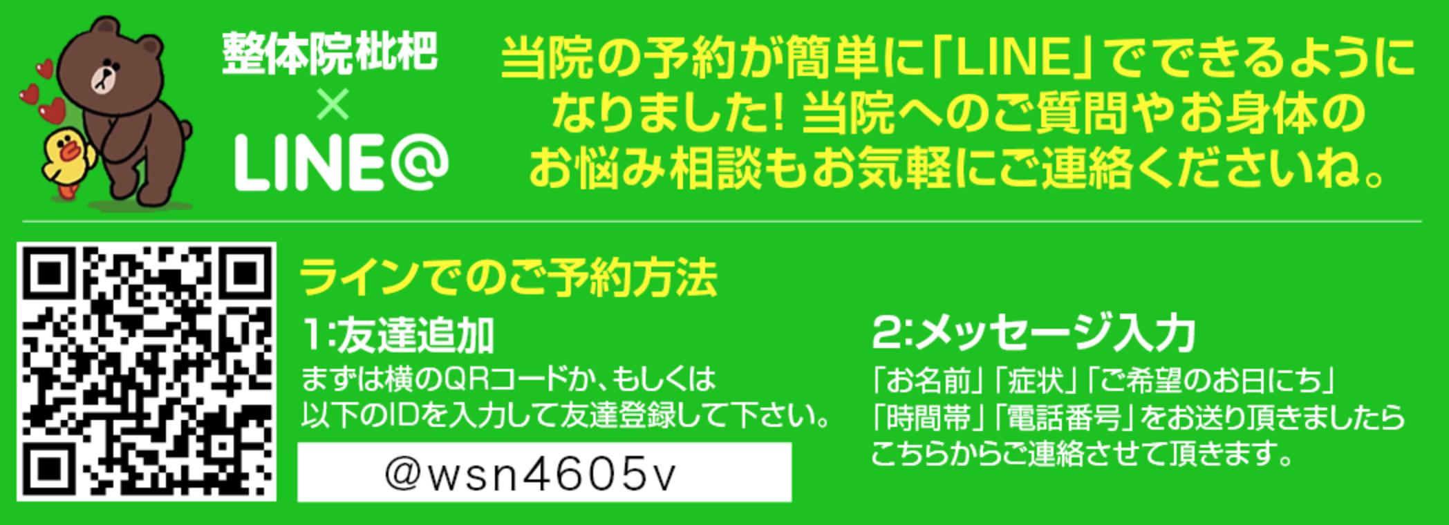 スクリーンショット 2019-03-25 14.37.15