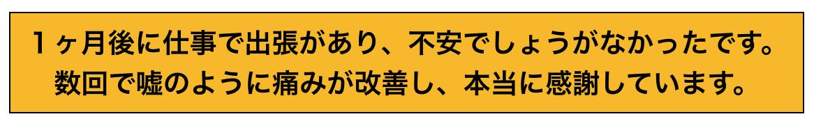 スクリーンショット 2019-03-26 11.28.34