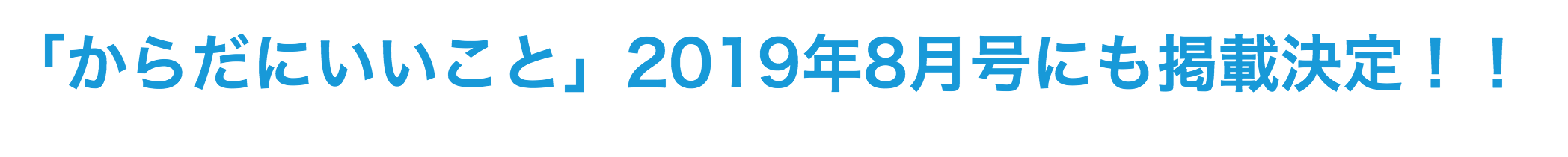 スクリーンショット 2019-05-02 15.16.19
