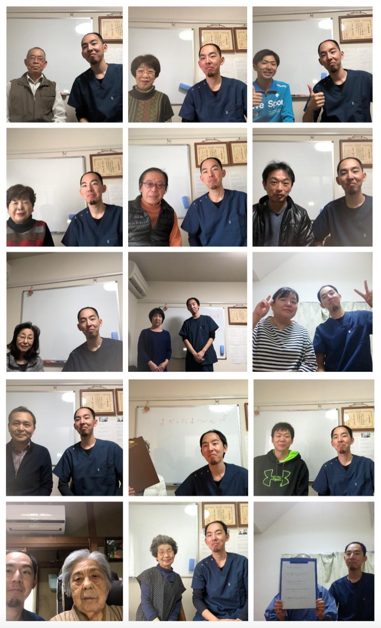 スクリーンショット 2019-05-06 16.53.44