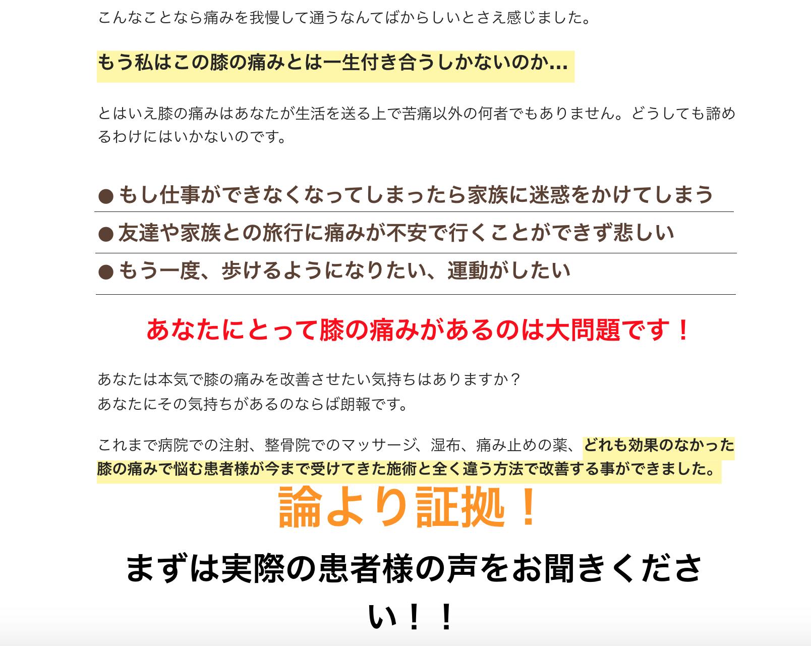 スクリーンショット 2019-05-30 12.11.47