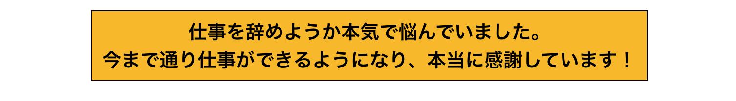 スクリーンショット 2019-05-30 12.13.02