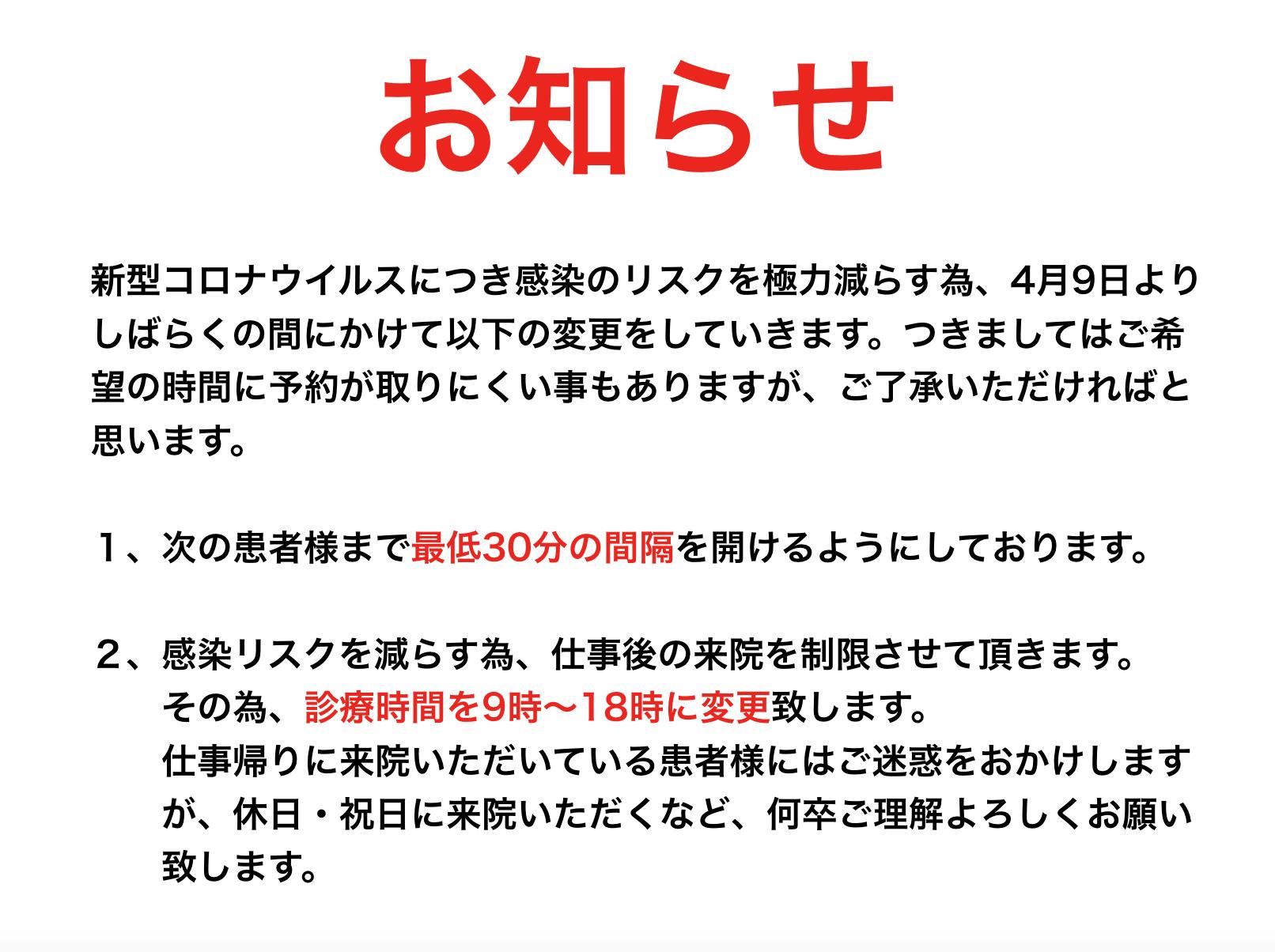 スクリーンショット 2020-05-08 18.38.26